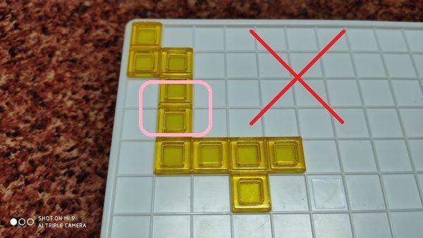 Blokus桌遊