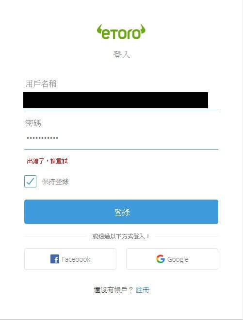 Why-error